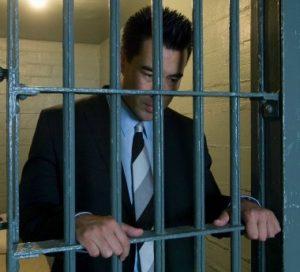 Bail Bonds Irvine Jail